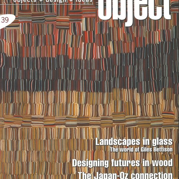 Object 39 cover