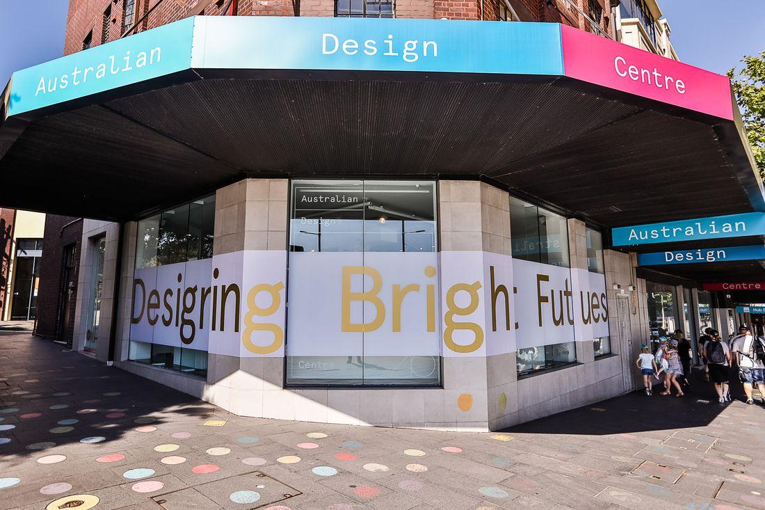 Desiging Bright Future external signage. Photo Boaz Nothman.