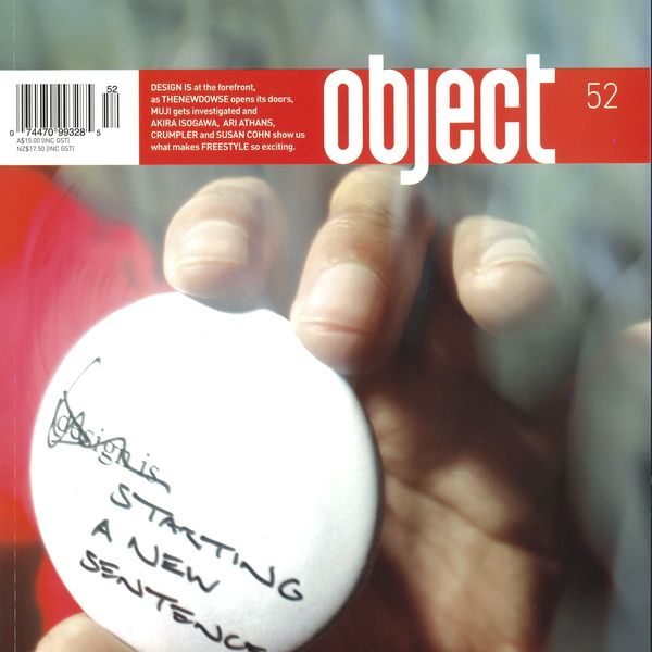 Object 52 Cover